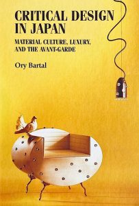 Arte-Casellas.-Diseño-critico.-Critical-Design-in-Japan.-Ori-Bartal